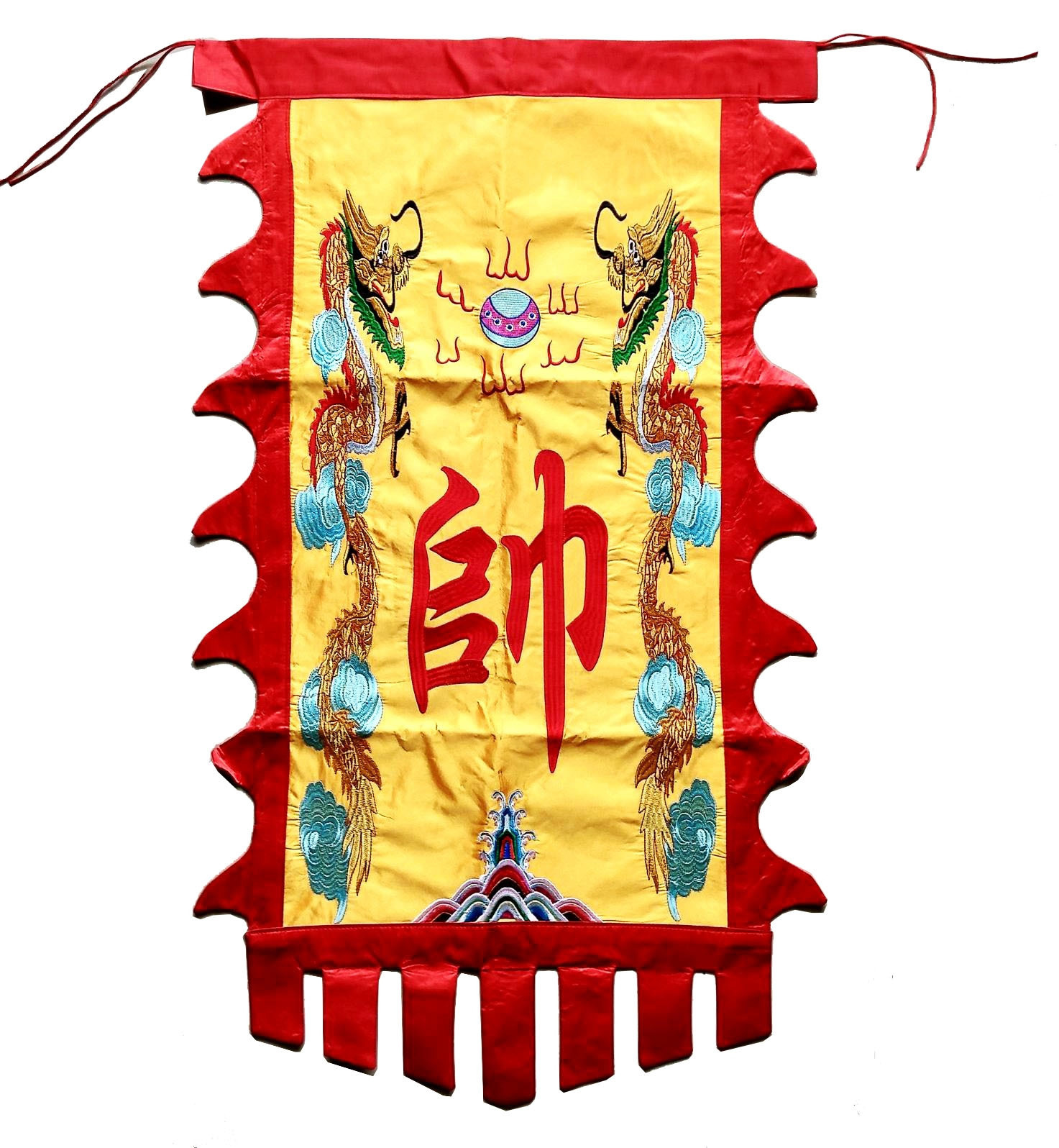 Embroidery Club demonstration competition flag - SHUAI