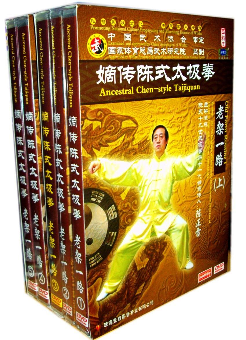 5 dvd ancestral chen style taijiquan old form routine chen zhenglei