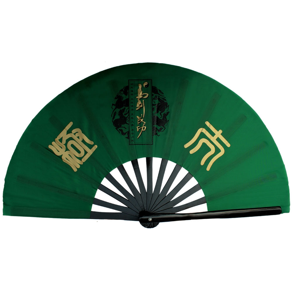 TAI CHI Classic Shape Bamboo Fan - Golden Ancient Tai Chi