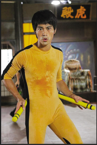 Bruce Lee Yellow Jumpsuit Costume Game of Death