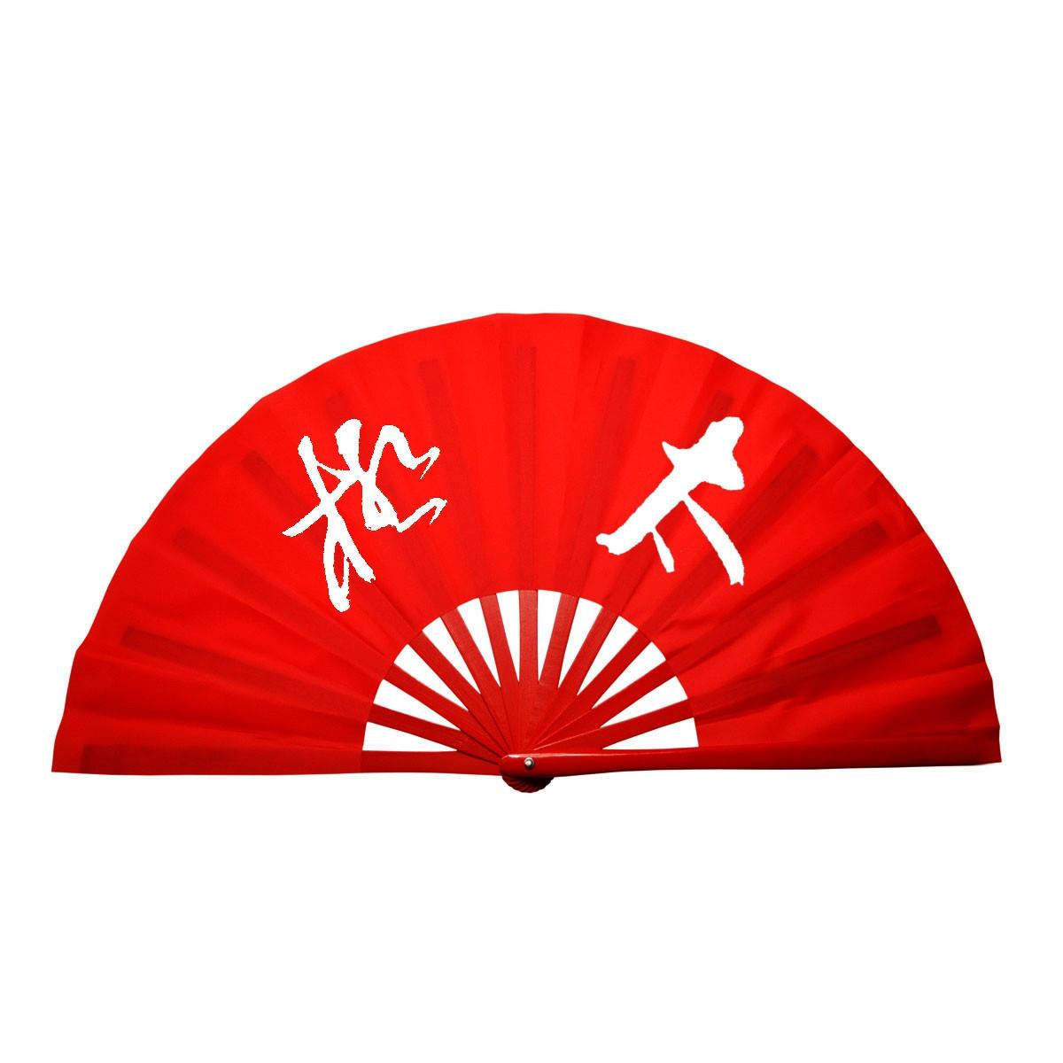 Tai Chi Bamboo Fan - Chinese Calligraphy Tai Ji