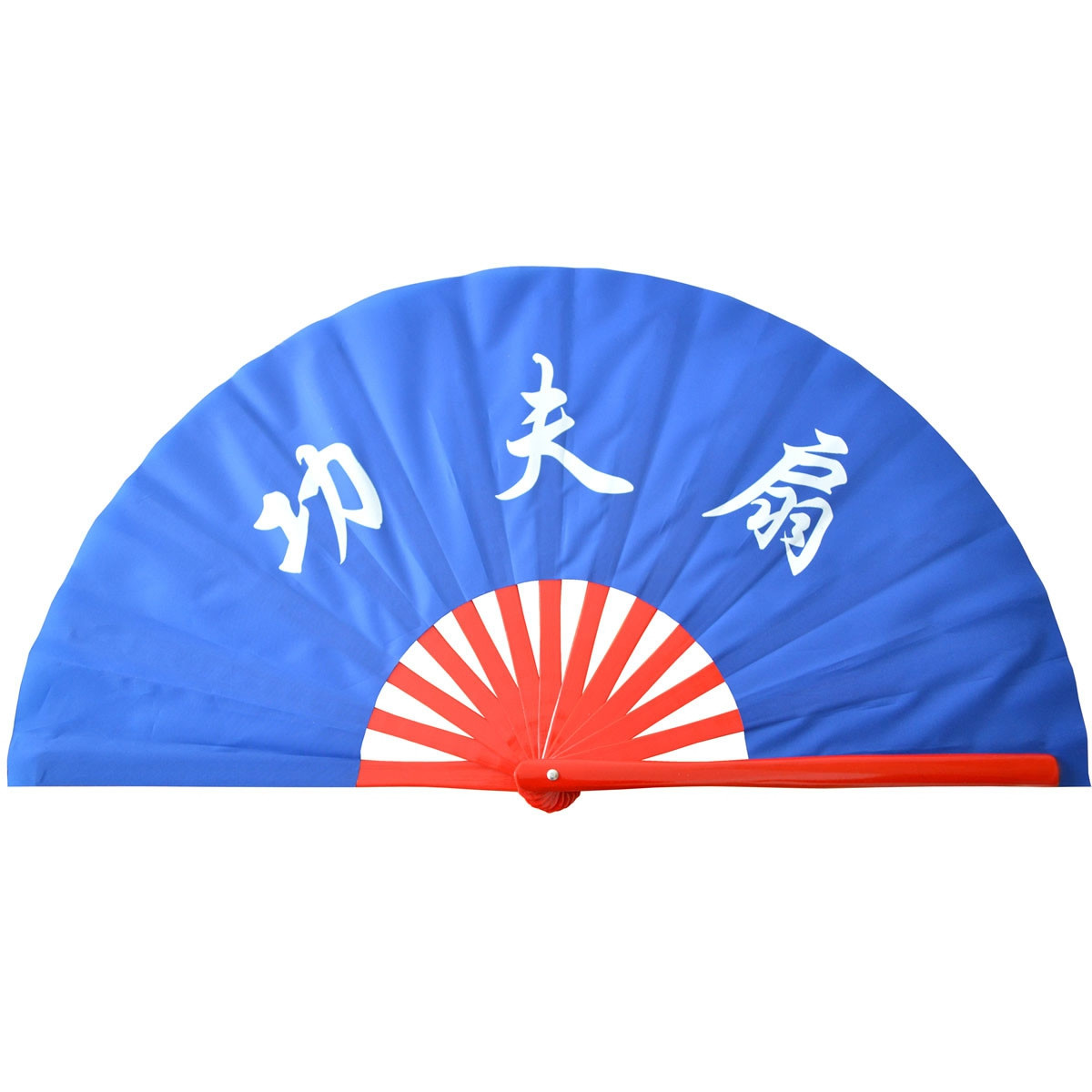 Tai Chi Kung Fu Bamboo Fan - White Chinese characters Kung Fu Shan