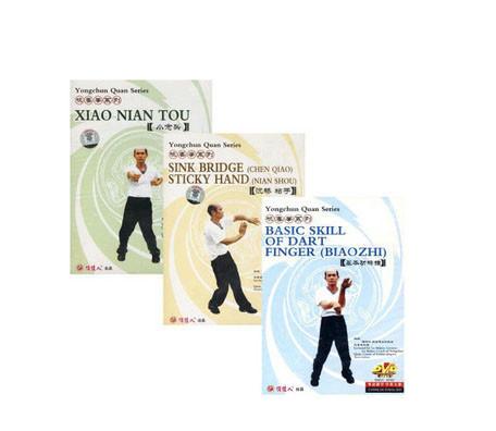 DVD - Wing Chun Series - Xiao Nian Tou / Biao Zhi / Chen Qiao & Nian Shou