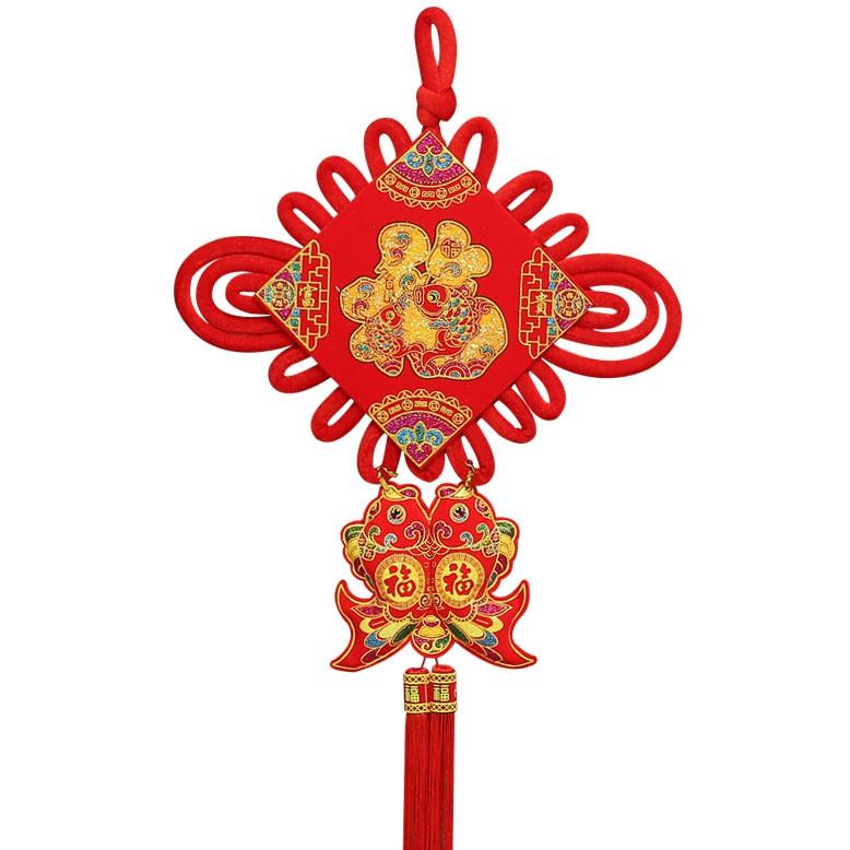 Chinese traditional decorative knots, Zhong Guo Jie