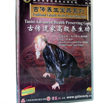 2 DVD Taoist Advanced Health Preserving Gong