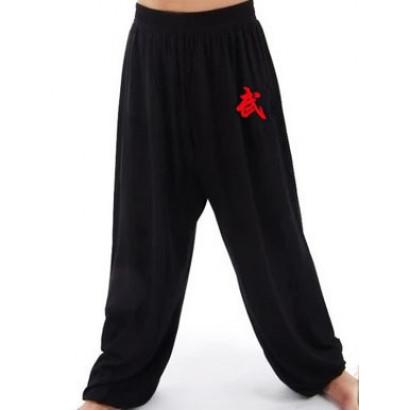 Kids Kung Fu Pants WU