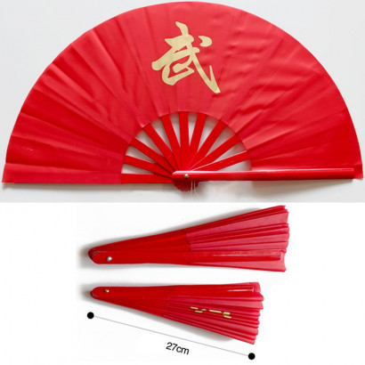 TAI CHI Fan for KIDS, 11 Red Bamboo Bones 10.6in, Golden WU