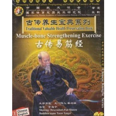 DVD Yi Jin Jing - Muscle-bone Strengthening Exercise