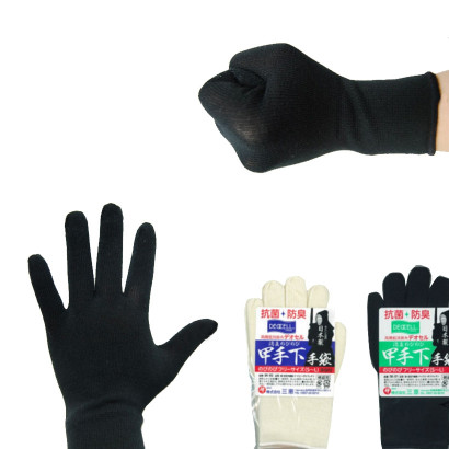 Under Kote GLOVES