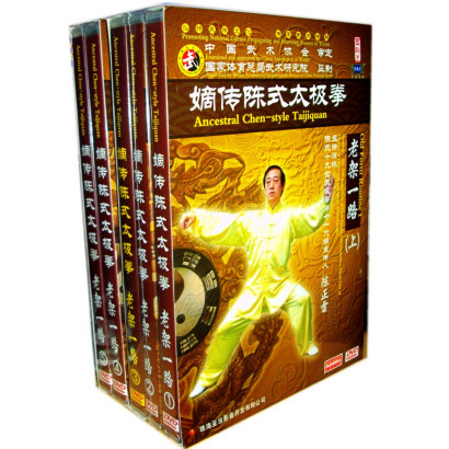 5 dvd ancestral chen style taijiquan old form routine chen zhenglei