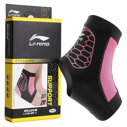 Woman Ankle Guard Lining