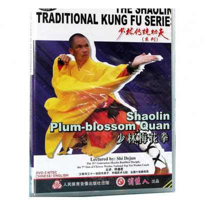 DVD The Shaolin traditional Kung Fu series - Mei Hua Quan(Plum-blossom Quan)