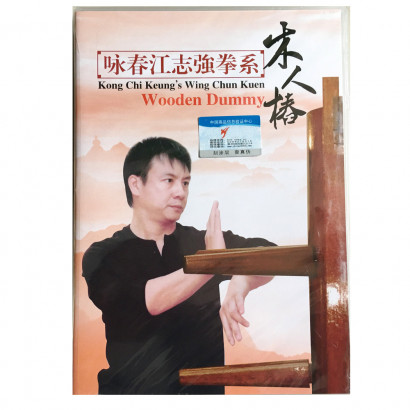 DVD Kong Chi Keung's Wing Chun Kuen Wooden Dummy