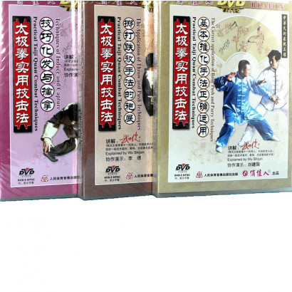 3 DVD Pratical Taiji Quan Combat Techniques