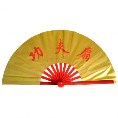 Tai Chi Kung Fu Bamboo Fan - Red Chinese characters Kung Fu Shan
