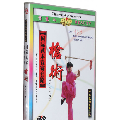 DVD Chinese Wushu Series - Spear (Qiang Shu)
