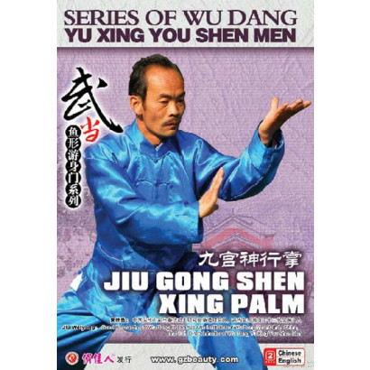 DVD Series of Wudang - Yu Xing You Shen Men, Jiu Gong Shen Xing Palm
