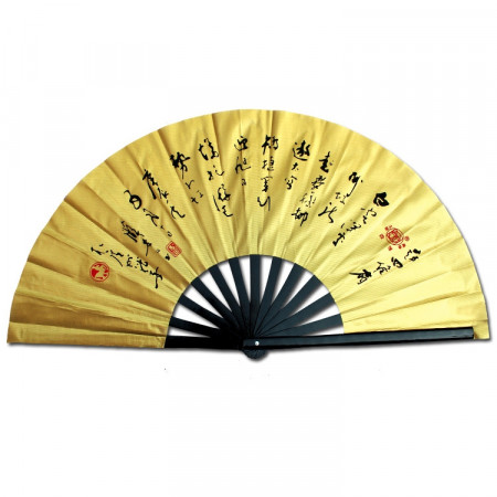 TAI CHI Classic Shape Bamboo Fan - Chinese Poem