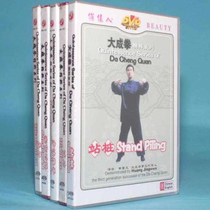 5 DVD Série Quintessence de Da Cheng Quan