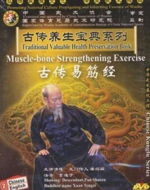 DVD Yi Jin Jing - Exercice de renforcement des muscles et des os