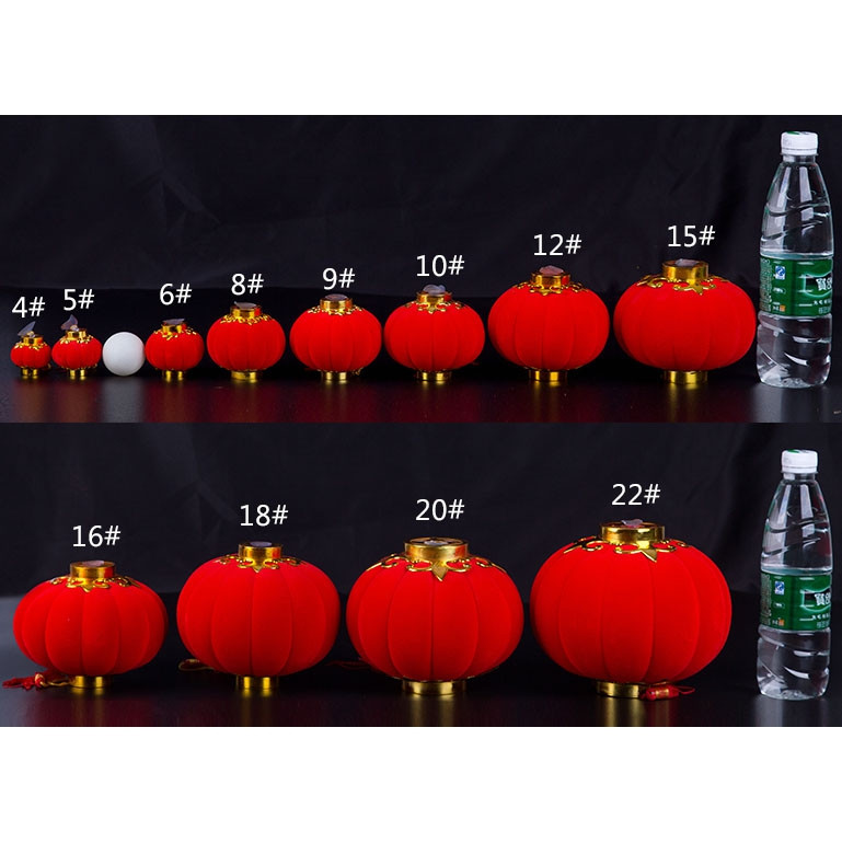 Lanterne chinoise petite taille