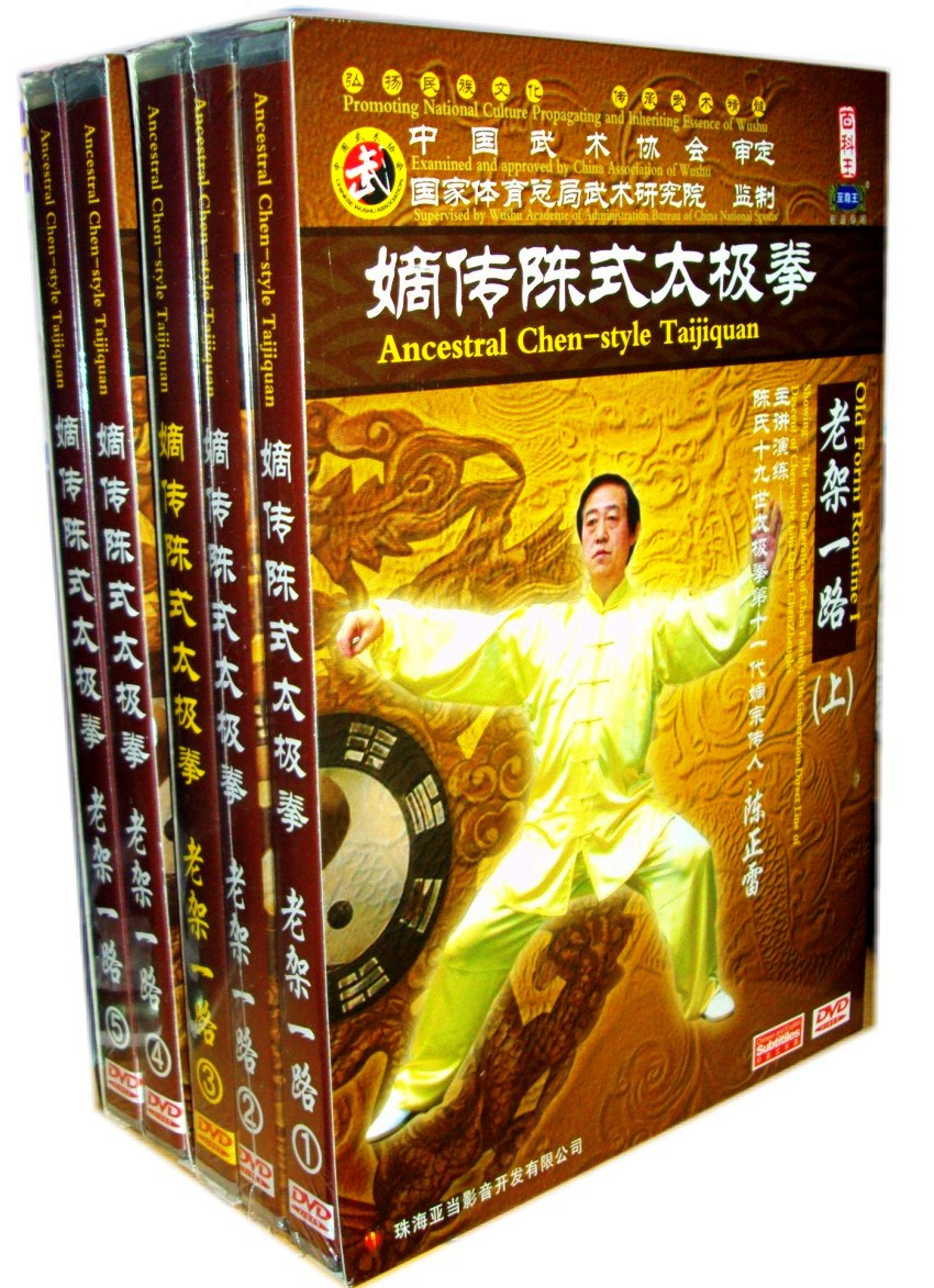 5 DVD Lao Jia Yi Lu, Tai Chi style Chen ancien, Maître Chen Zhenlei