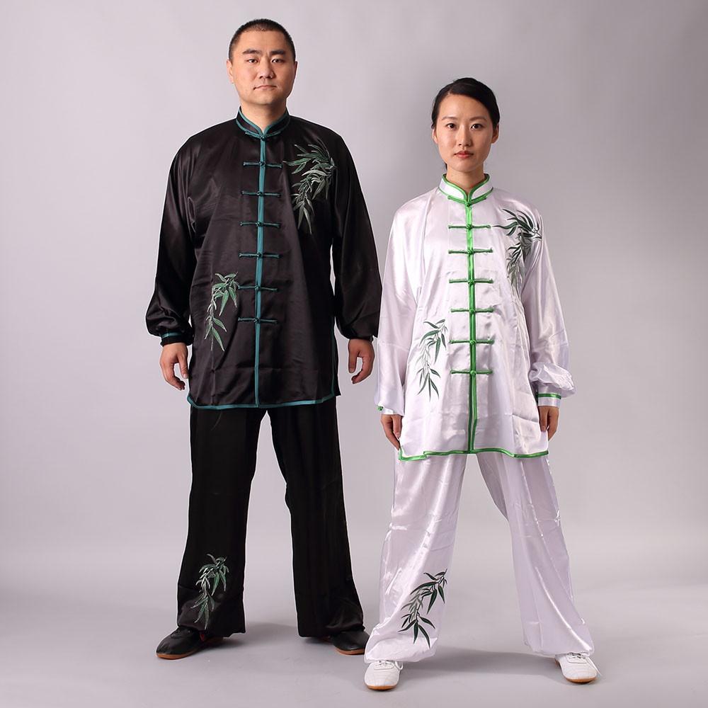 [DESTOCK] Tenue de Tai Chi broderie Bambou Jour et Nuit
