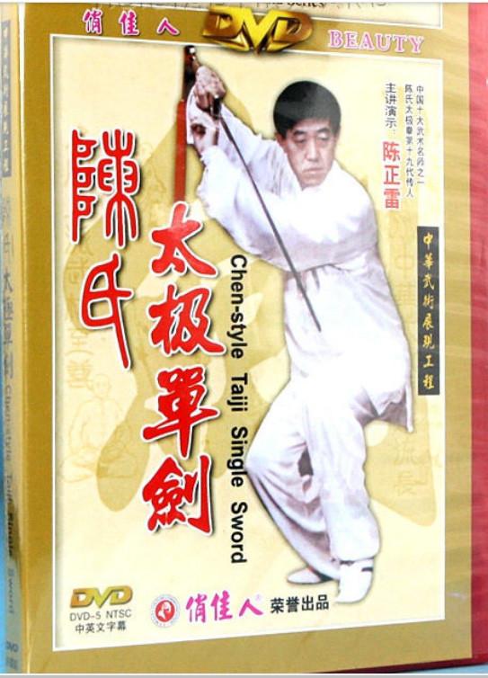 DVD  Épée de Tai Ji simple style Chen