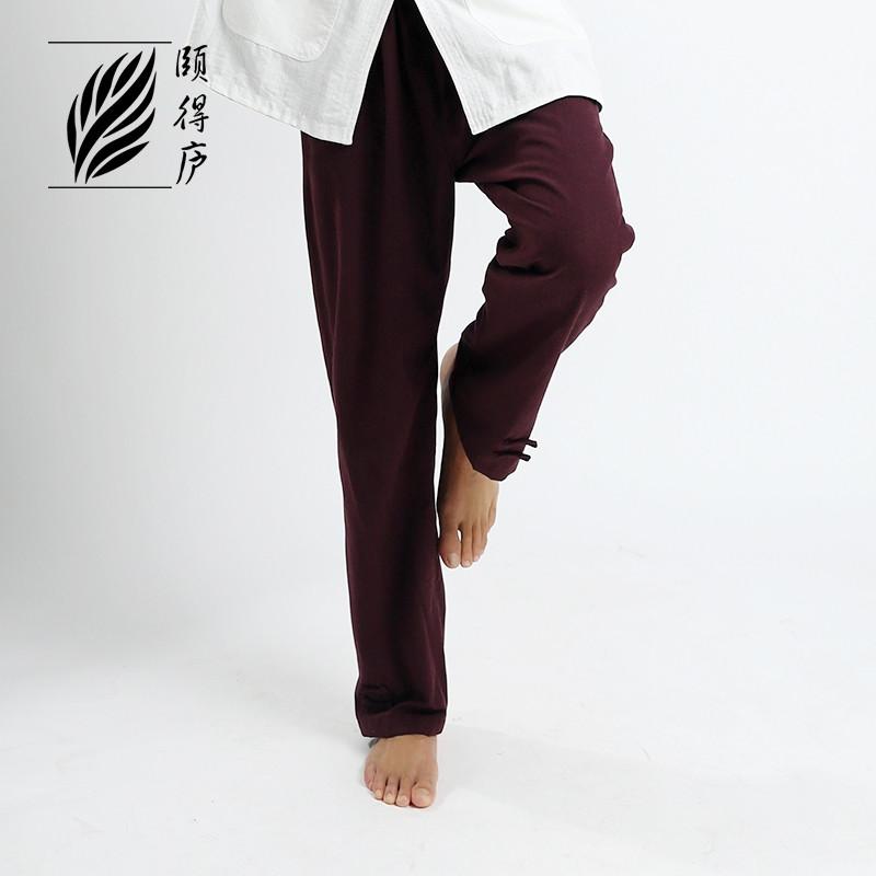 [Destock] Pantalon en coton épais RU YI bas serré