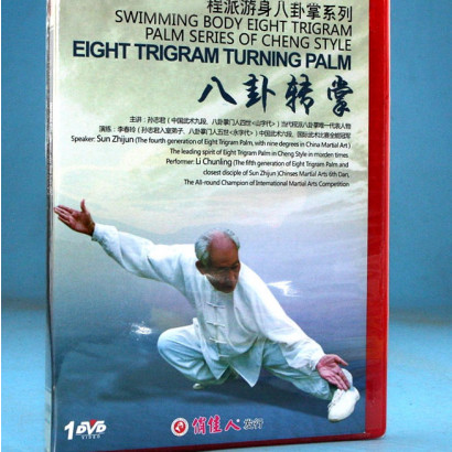 DVD corps de natation huit paumes Trigram - paume tournante