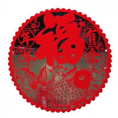 Decoration fleurs de fenêtre Chuang Hua, Nouvel an