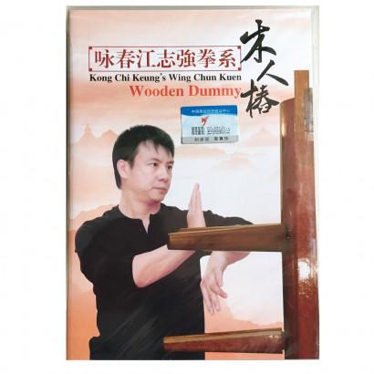 DVD Mannequin en bois Wing Chun Kuen du Kong Chi Keung