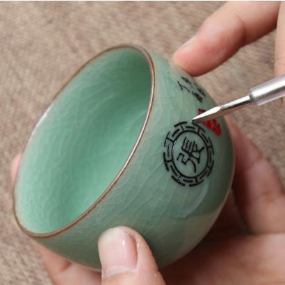Service de gravure de texte pour produit en céramique Celado