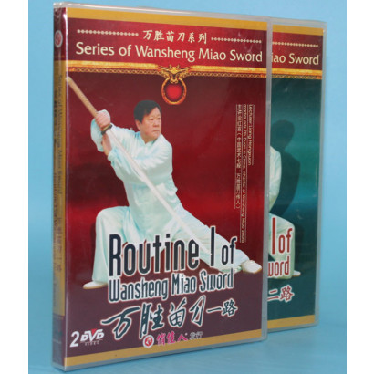 2 DVD Routine de l'épée Miao Wansheng